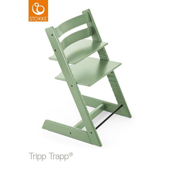 【STOKKEストッケ正規販売店】ストッケトリップトラップチェアTripp Trapp Chair(モスグリーン)【登録で7年延長保証】
