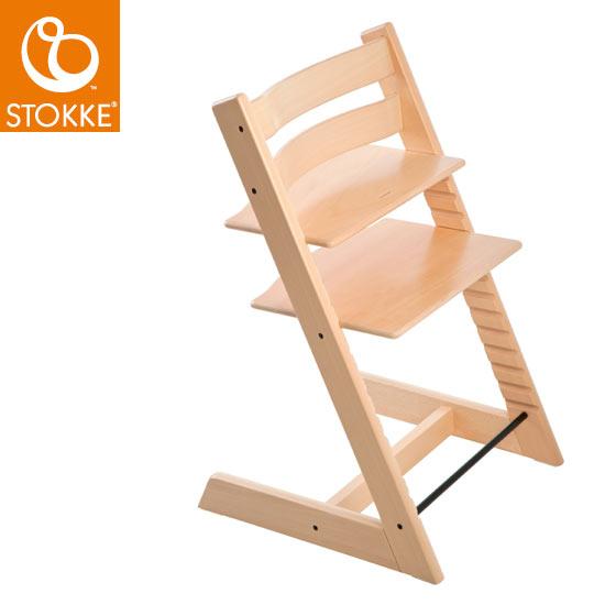 【STOKKEストッケ正規販売店】ストッケトリップトラップチェアTripp Trapp Chair(ナチュラル)【登録で7年延長保証】