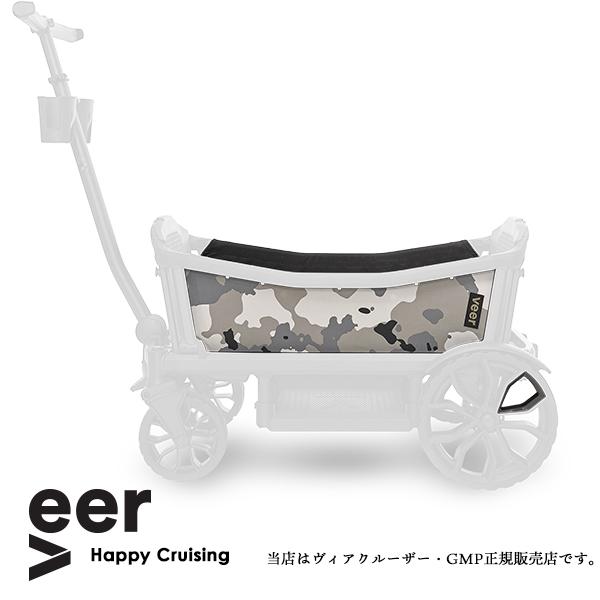 【ヴィア・クルーザー(VEER CRISER)正規販売店】専用サイドウォール(アイスカモ)(VR0022)アウトドア キャンプ 旅行