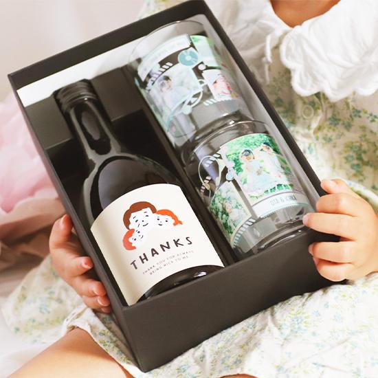 焼酎 グラス ペアグラス セット 敬老の日 写真入り プレゼント お母さん お父さん 父の日 上等 オリジナル 定番から日本未入荷 母の日