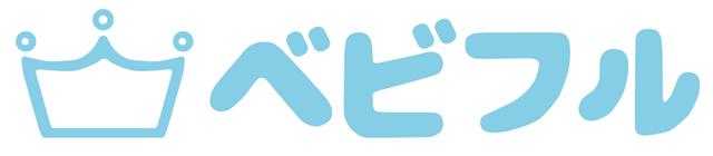 ベビフル楽天市場店:子育て中のママパパのための、記念日グッズ・ギフト専門店です。