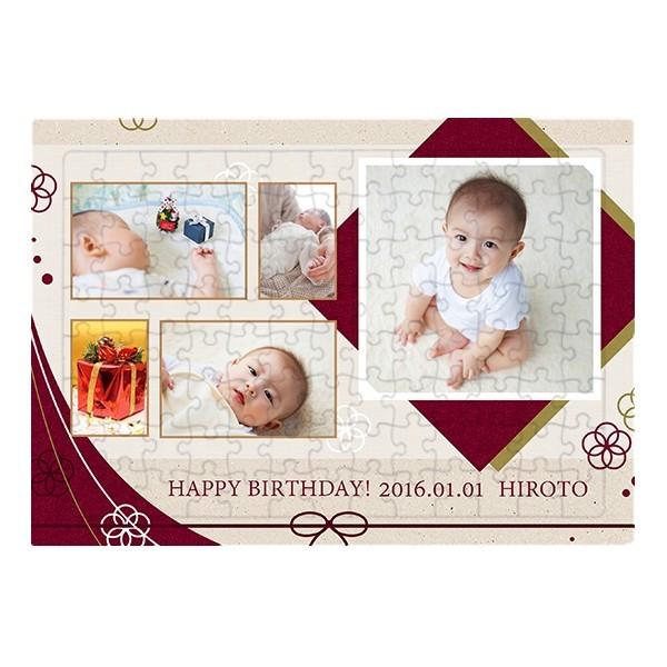 写真入り 開催中 トレンド プレゼント 名入れ 母の日 父の日 オリジナル パズル 名前入り 内祝い ギフト 結婚 還暦 サプライズ 記念日 05P27May16 誕生日