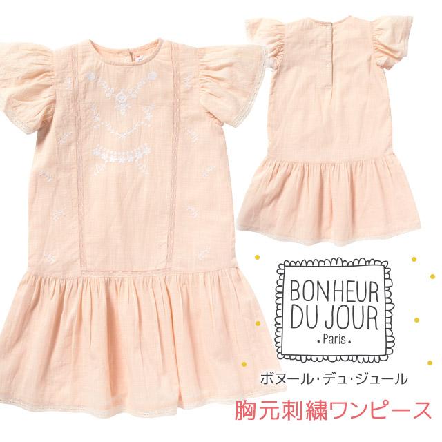 BONHEUR DU JOUR ボヌールデュジュール FANNY 胸元刺繍ワンピース 2歳 ピンク