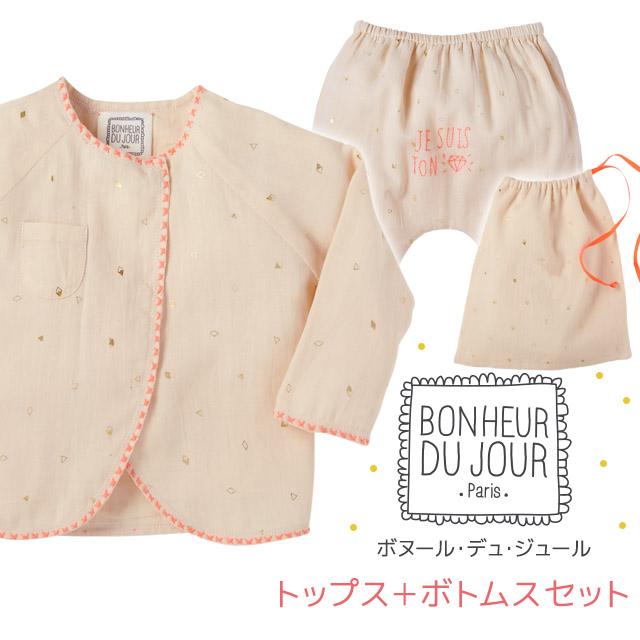 BONHEUR DU JOUR TRESOR 刺繍トップス+パンツのセットアップ ギフトバッグ付き 3ヶ月・6ヶ月 女の子 ピンク