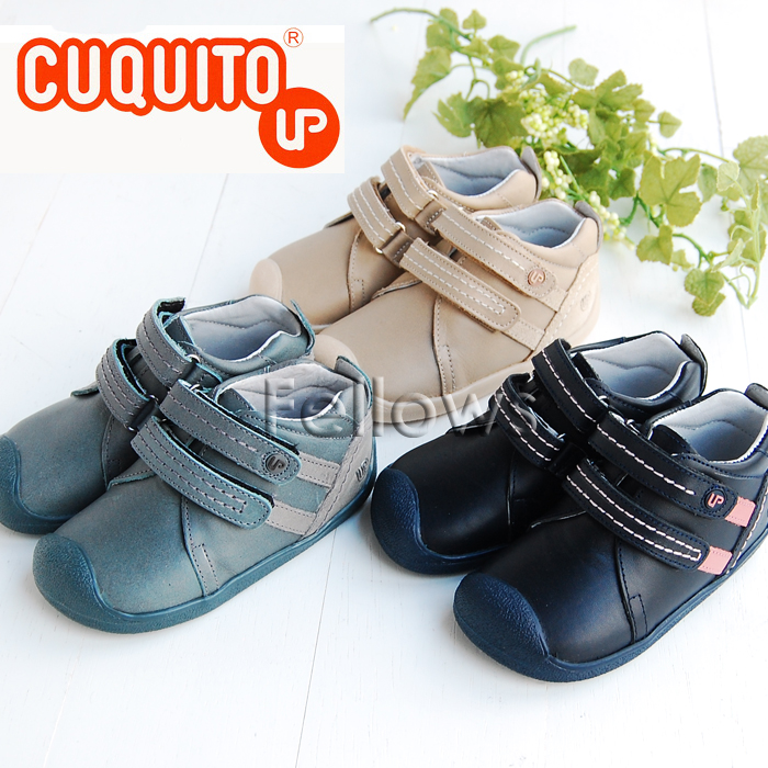 Specialty stores first shoes CUQUITO UP GATEA ( クキート up ガテア ) leather  Velcro baby shoes «3 colors» size: 22 (2-3 years old) and 23 (3-4 years old)  ...