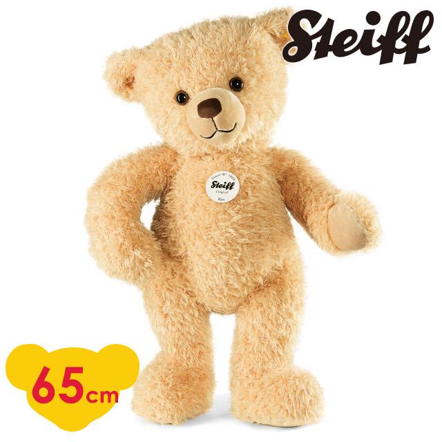 Steiff シュタイフ テディベア キムサイズ:65cm 013584 プレゼント ギフト 子供 男の子 女の子