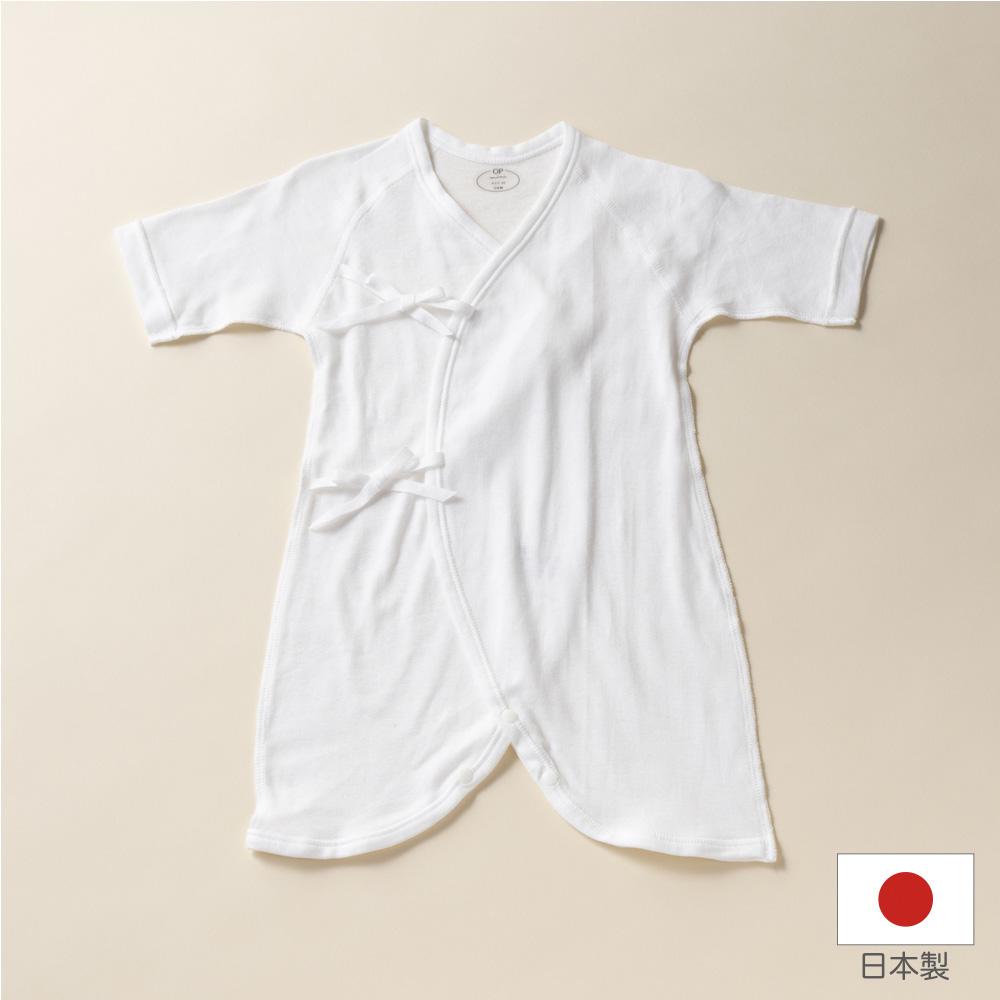 動きが活発になってきたら 日本製 定番から日本未入荷 ベビーコンビ肌着 やわらかフライスニット 即納送料無料! 綿100% 《50221》出産祝い 新生児 退院 ギフト 出産準備 \3980以上送料無料 ママ割エントリーでP3倍