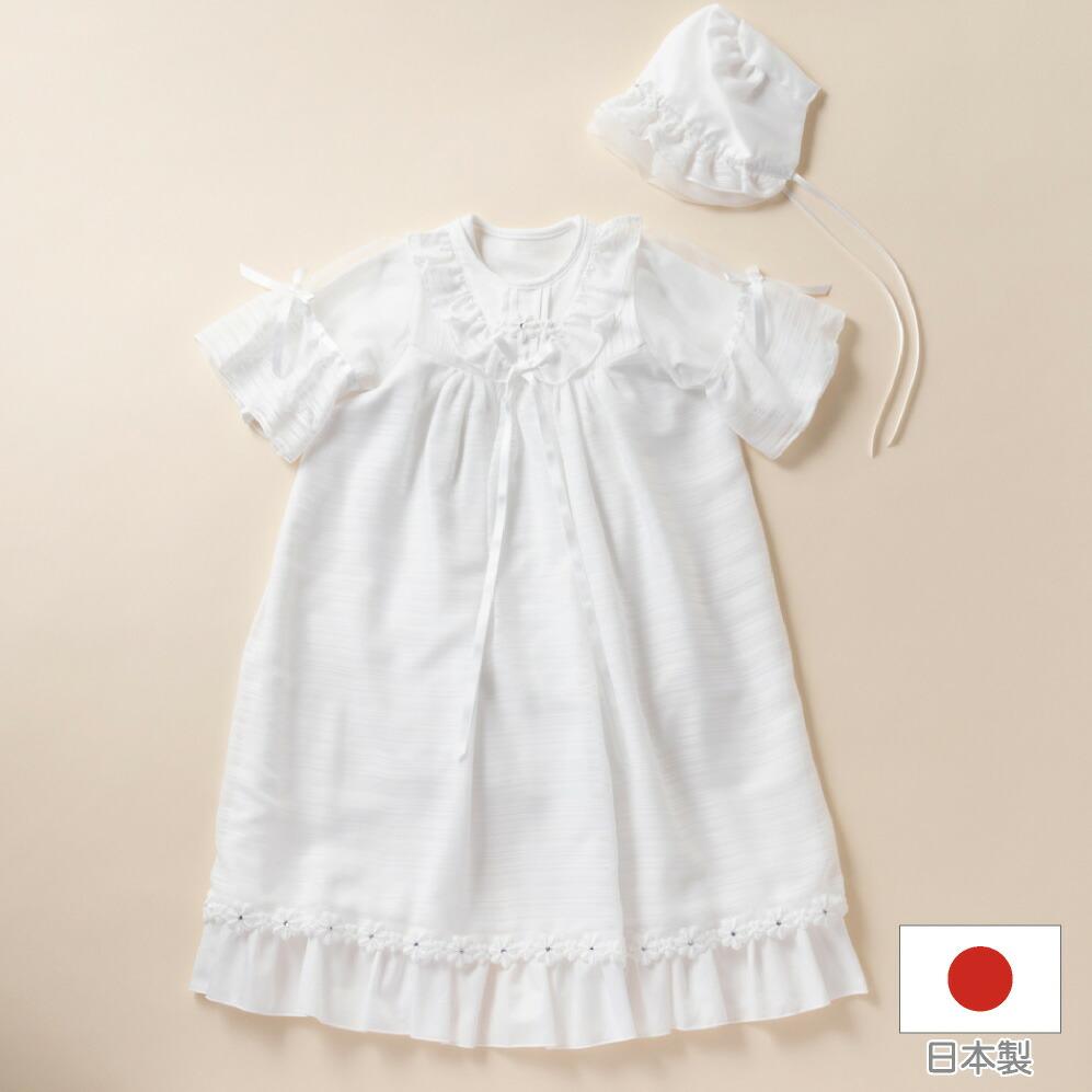 フレア袖セレモニードレス 【OP-mini】【ママ割 エントリーでポイント5倍 対象商品】