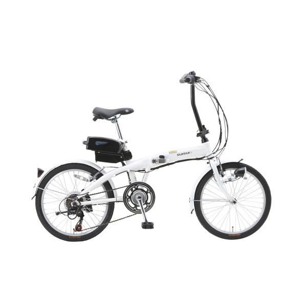 SUISUI 20インチ電動アシスト折畳自転車 6段変速