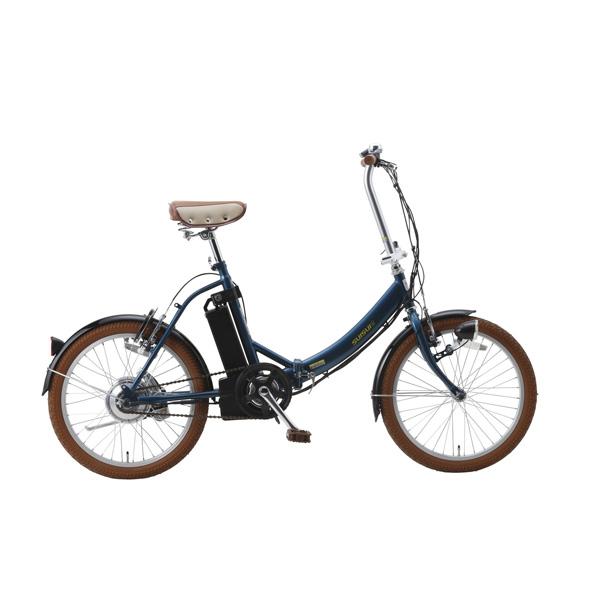 SUISUI 20インチ電動アシスト折畳自転車