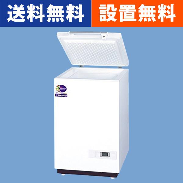 設置も無料 ダイレイ ダイレイ DS-78 ドライコールド 70L 70L -80 DS-78, ニュー畳ライフ:5f73f71e --- officewill.xsrv.jp