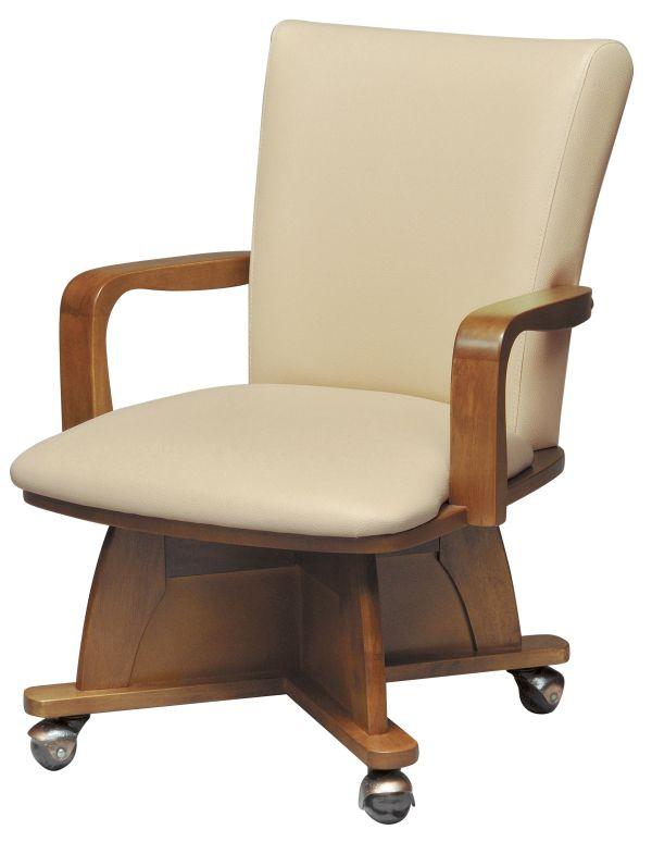 【 送料無料 ライン 】送料無料 こたつ ローチェア 大人 木製 H76×SH39cm ダイニング 回転式 低い椅子 一人用 ひじかけ