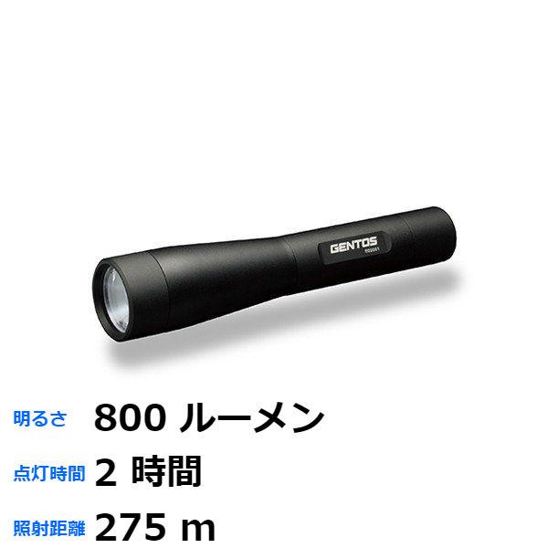 【 送料無料 ライン 】ジェントス USB充電 LED懐中電灯 800ルーメン GF-014RG