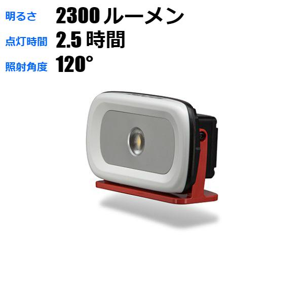 【 送料無料 ライン 】投光器 充電式 LED作業灯 ワークライト 2300ルーメン GZ-302