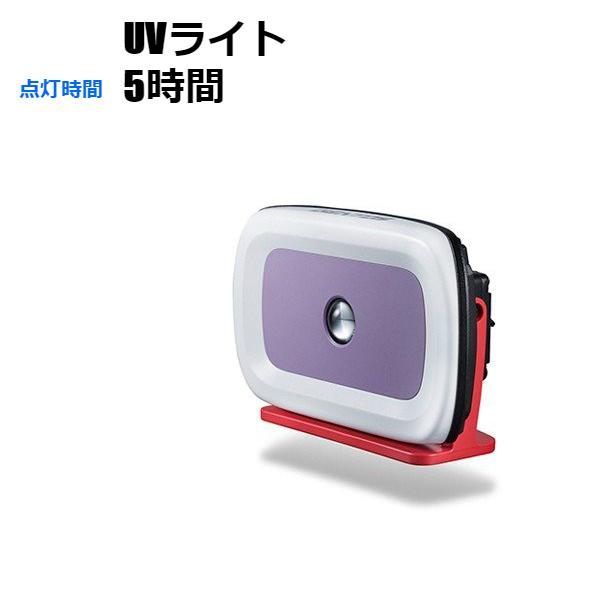 【 送料無料 ライン 】ジェントス UVライト 充電式 GZ-302UV