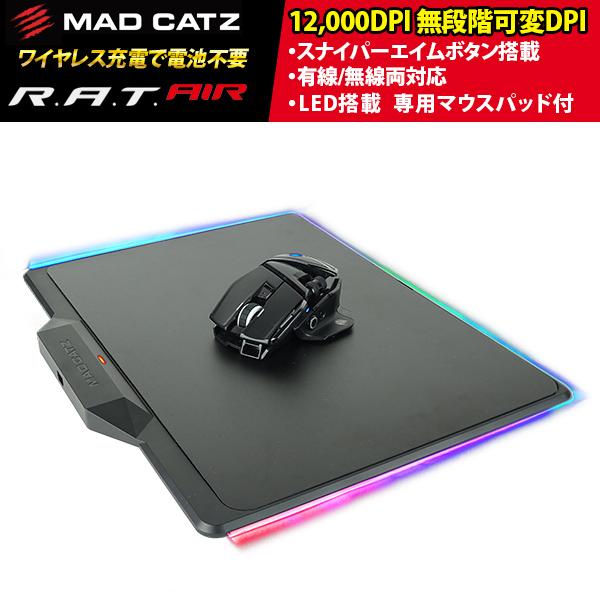 Mad Catz 充電式 マウス RAT AIR 有線 無線 両対応 ゲーミングマウス 黒 MR04DHAMBL000-0J