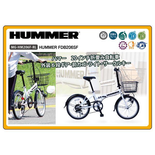 HUMMER FDB206SF / ハマー20インチ折畳MTB 6段ギア・ロック・ライト付