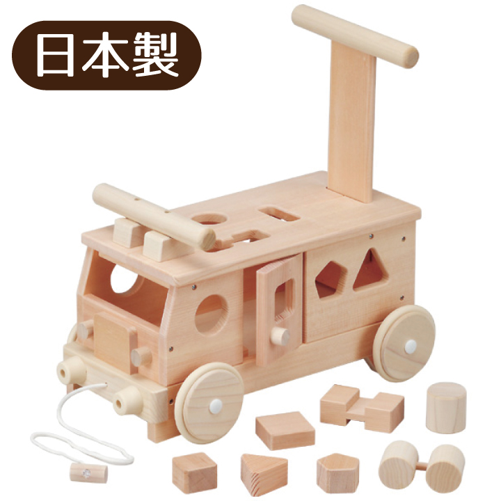 Lapping Correspondence Is The Child 1 Year Old 2 Years Infant Baby Pull Toy Of Woodenness Gift Birthday Present Boy Woman