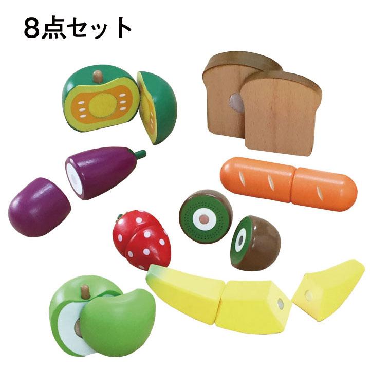 日本製 木のおもちゃ おままごと セット 天然木 安心 安全 楽しい みんなで お料理 食育 プレゼント ギフト 贈り物 誕生日 お祝い 料理 至高 サクッと切れるままごと ハイブリッドセット アレックスサンガ ままごと 丈夫 ベジタブル ハイブリッド 遊具 ph-B 玩具 クッキング 長持ち 子供