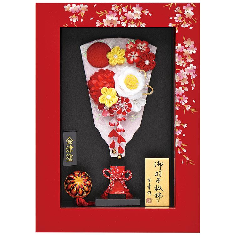 会津塗(赤)れい 9号 【18】 厄除け 厄払い 和飾り 正月飾り 2021年 新作 正月飾り 羽子板飾り 宝童作