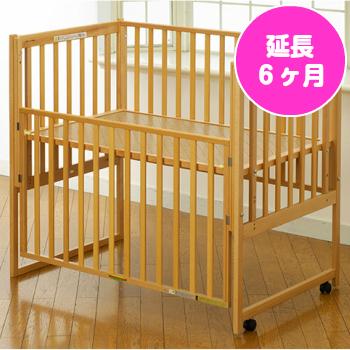【レンタル】【延長期間6ヶ月】レギュラーサイズ 立ちベッドタイプ