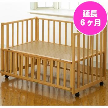 【レンタル】【延長期間6ヶ月】レギュラーサイズ サークルベッド