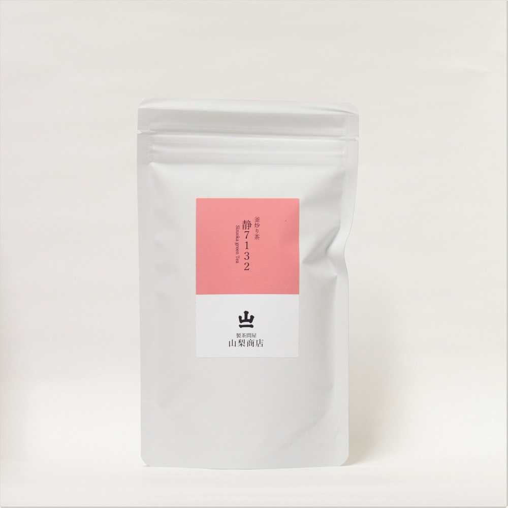 shizu 7132品種茶 SEAL限定商品 静7132 を釜炒り茶に仕上げましたほのかな桜葉の香りのお茶です 静岡産 静7132 釜炒り茶 人気海外一番 リーフ 60g
