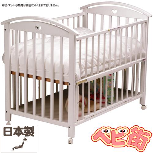 サワベビー A型ファミーユ/ ホワイト 澤田工業 ベビーベッド ベビーベット アレルギー対策ベッド SoDo