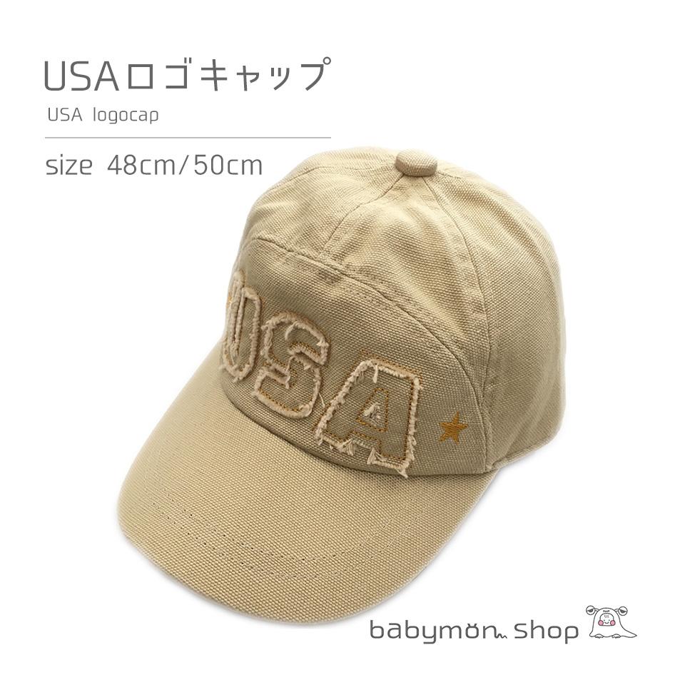 ポップなロゴと星がアクセントのキャップです USA キャップ ベビー用 子供用 市販 こども用 奉呈 男の子 男児 50cm 日よけ キッズ 帽子 ぼうし 熱中症対策 48cm ジュニア用