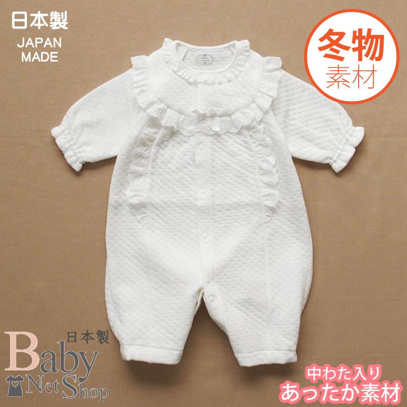 建議履行在聖殿中初生嬰兒