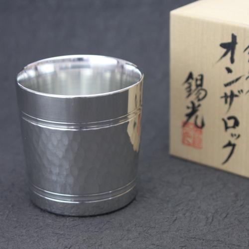 【受注製作品】 ロックグラス 錫 鎚目 小 錫光 日本製