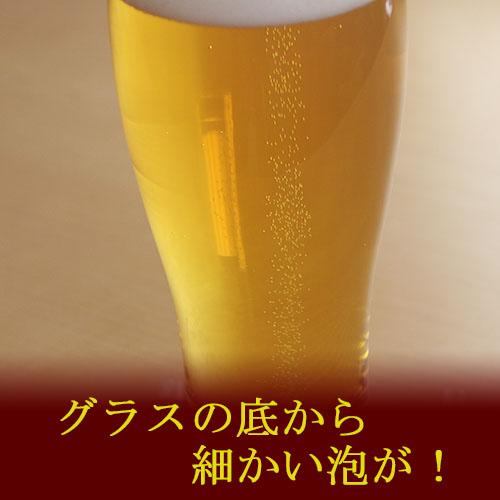 마스 다 씨의 버블링 잔 (맥주 글라스/비어 글라스/バビーグラス)