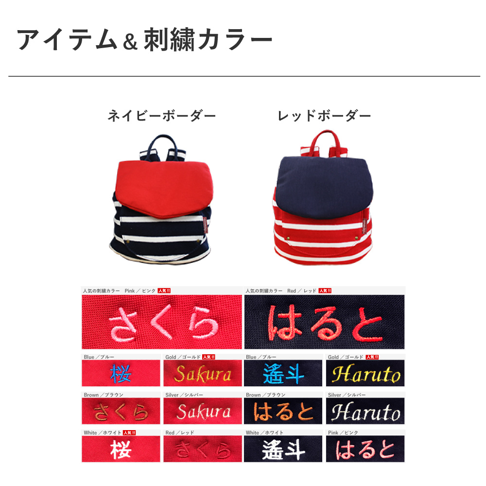 Babys rakuten global market baby gift name fit babyluc multi baby gift name fit babyluc multi case mother and child handbook case bellows name free exprenade exp leonard birthday celebrated baby backpacks 1 shou rice negle Image collections