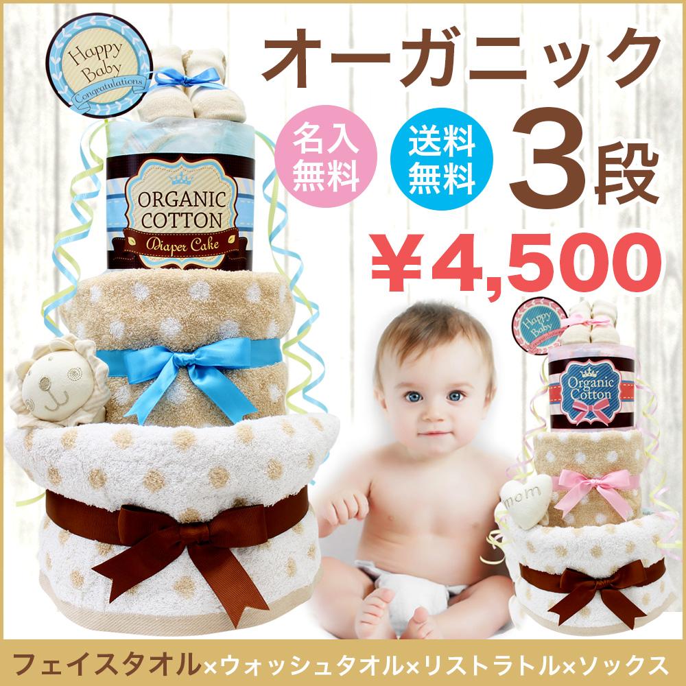 出産祝いに!可愛くて実用的な「おむつケーキ」のおすすめは?