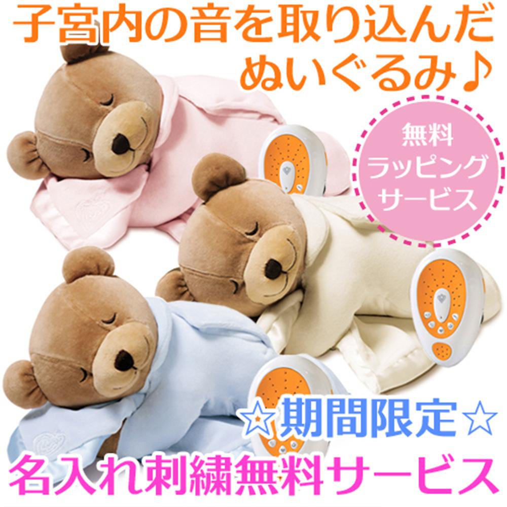 子どもの夜泣きに!赤ちゃんが泣き止むおもちゃ、おすすめグッズを教えて!