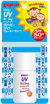 とにかく焼きたくない方に 【メール便利用!送料無料】ピジョン UVベビーミルク ウォータープルーフSPF50 PA++++(20g)(区分B)