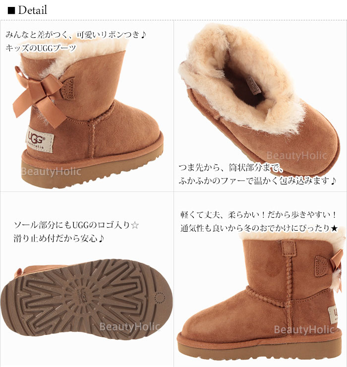 99fd7ba8bd0 Baby Uggs Retailer - cheap watches mgc-gas.com