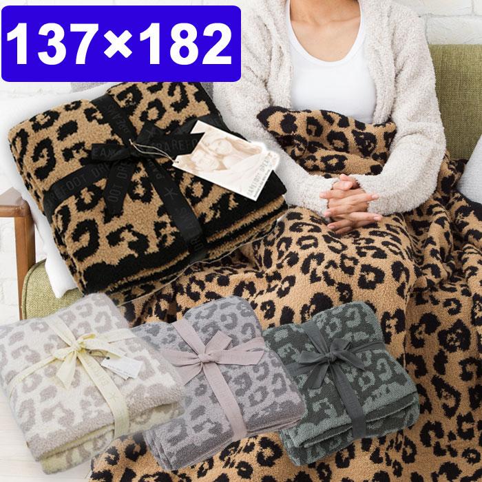 Barefoot Dreams 026 Plush Receiving Blanket