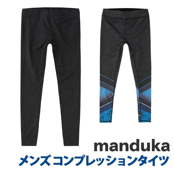 【全品10%オフクーポン】 Manduka マンドゥカ レギンス メンズ Mens Atman Tight Pants Atman Printed Tight Pants ヨガウェア