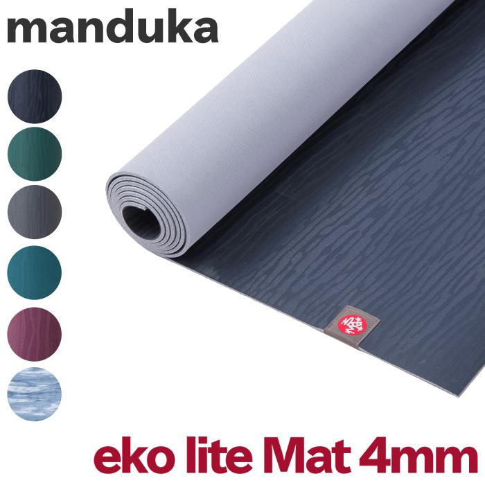 【エントリーでポイント3倍!!】 マンドゥカ エコライト マット Manduka 4mm eKO Lite Mat 4mm ヨガマット ヨガ マット 軽量 4mm ピラティス ブラックマット ヨガ 初心者 中級者 上級者
