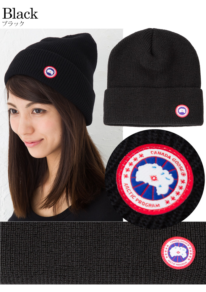 canada goose wool hat black