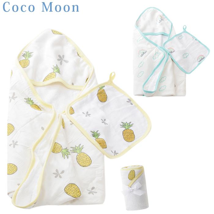 人気 ハワイ生まれのピースフルなベビーアイテム 出産祝いなどのギフトにもオススメ タオルはお昼寝ブランケット代わりにも Coco Moon ココムーン 至高 おくるみ ハワイ Towel Hooded Set フード付きタオルセット