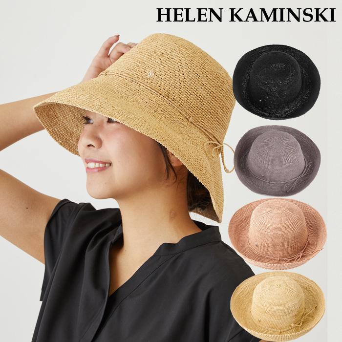 Helen Kaminski バンス10 帽子 ヘレンカミンスキー Provence 10 ハット 紫外線対策 折りたたみ帽子 ラフィアハット ツバ広い 麦わら帽子 レディース お洒落 麦わら 帽子
