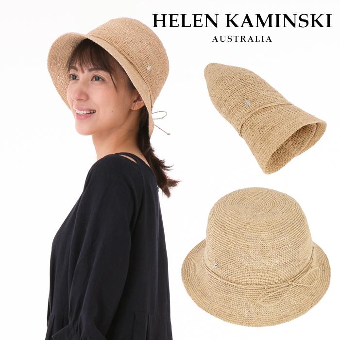 Helen Kaminski ヘレンカミンスキー ヴィラ 6 帽子 Helen Kaminski Villa 6 ハット 紫外線対策 折りたたみ帽子 ラフィアハット ツバ広い 麦わら帽子 レディース お洒落 麦わら ストローハット