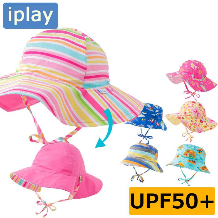 79ebf5f8748 The BabyStore  IPlay Hat reversible Sun Hat Sun Hat sand protection UV cut Hat  Hat baby Hat kids swimming pool mix  amp  match brim