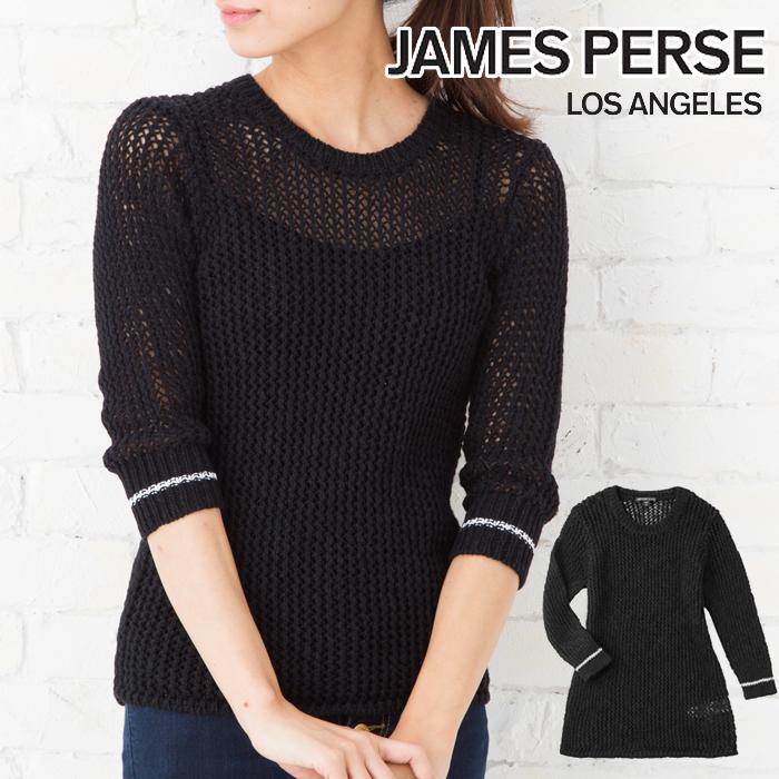 【全品15%オフクーポン】 JAMES PERSE ジェームスパース オープン ステッチ Tシャツ JAMES PERSE Open Stitch T-Shirt [ WVP3458 ] レディース 長袖 セーター ニット ざっくり 透かし編み 透け トップス
