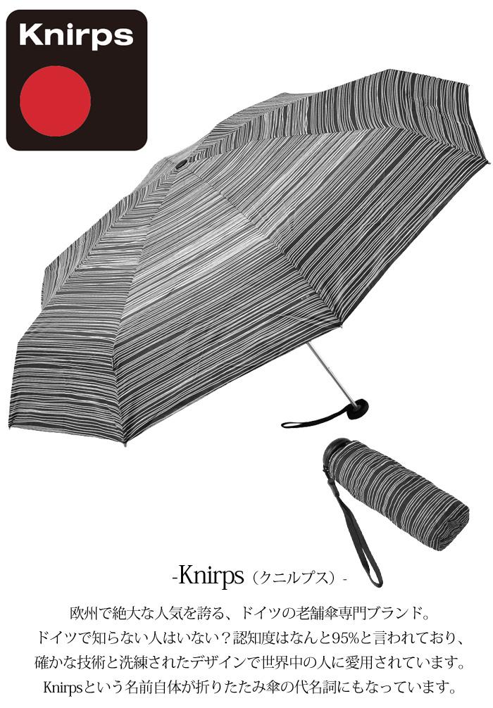 クニルプス Knirps X1 엑스 원 접이식 우산 Umbrella X1 Pod 단골 자동 개폐 우산 경량 남녀 공통 비가 공통 파라솔 자외선 컷 내구성 강도 8 개의 뼈 우산 남녀