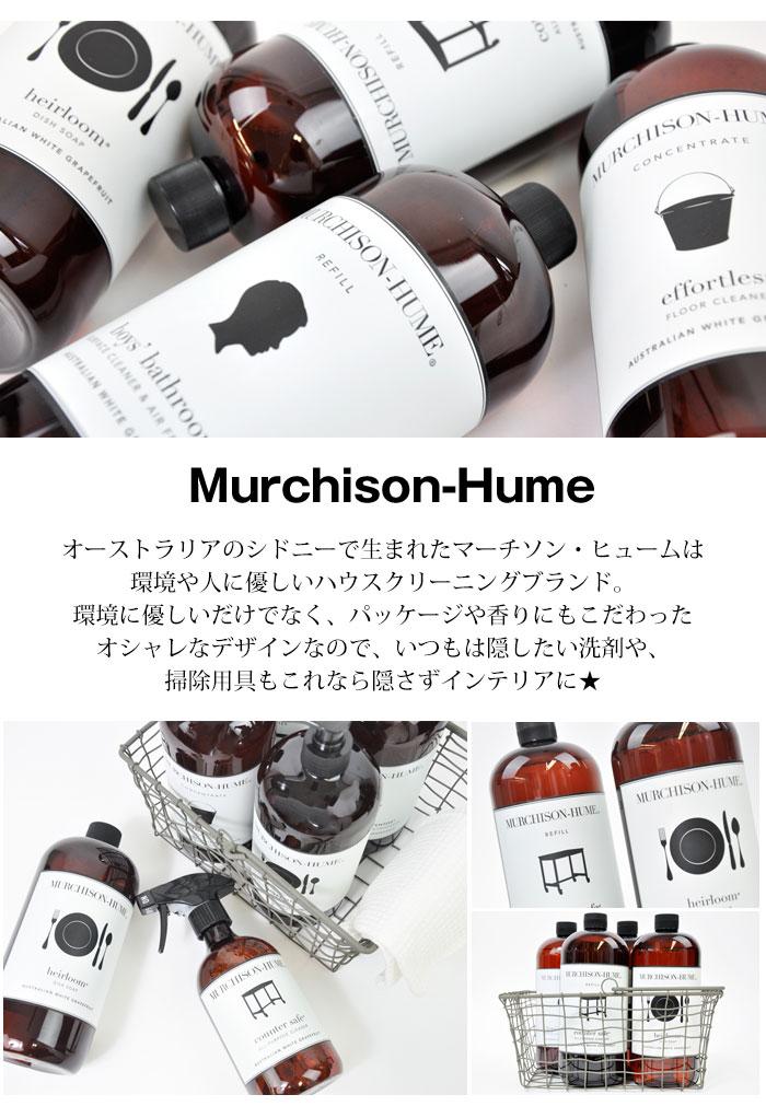 Murchison Hume March Smphium Detergents Natural Boys Bathroom Cleaner  Cleaner Natural Boys Bath Room Toilet