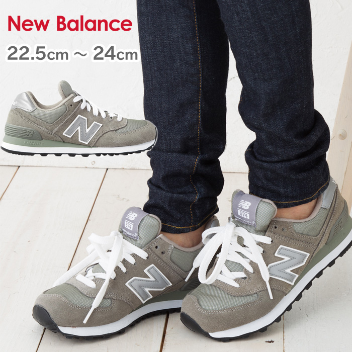 womens sneakers new balance