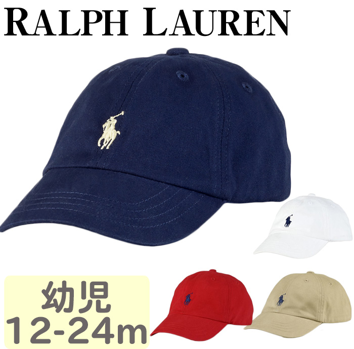Ralph Lauren Hat Cap baby kids toddler classic Pony Baseball Cap children  size Navy baby gifts baby sun protection UV measures baby Cap baby hats  Ralph 82ed31d1222